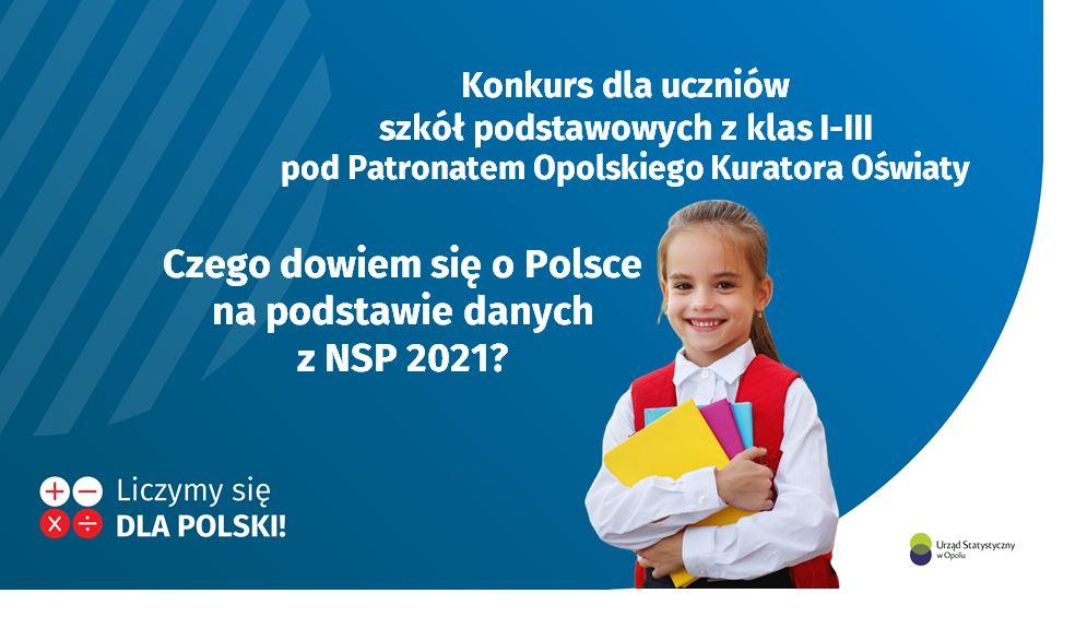 NSP_20210616.jpeg