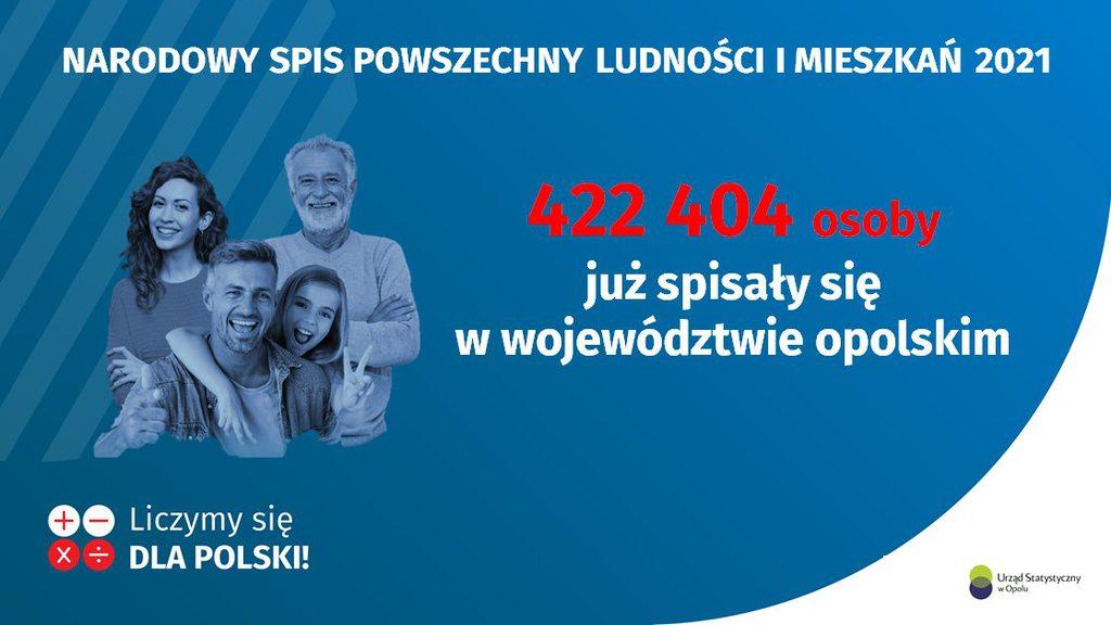 NSP_20210702.jpeg