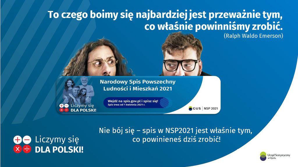NSP_20210723.jpeg